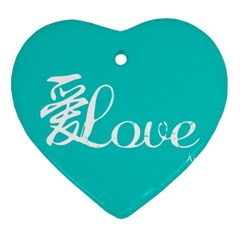 love(AI) Heart Ornament (Two Sides)
