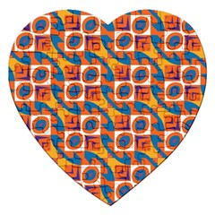 Squares And Other Shapes Pattern Jigsaw Puzzle (heart)