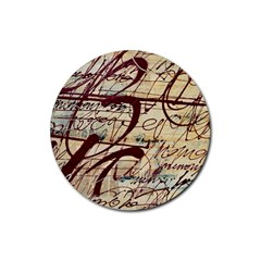 ABSTRACT 2 Rubber Round Coaster (4 pack)