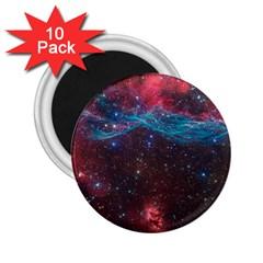 Vela Supernova 2 25  Magnets (10 Pack)