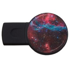 Vela Supernova Usb Flash Drive Round (4 Gb)