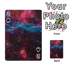 Vela Supernova Playing Cards 54 Designs