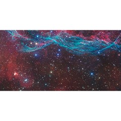 Vela Supernova You Are Invited 3d Greeting Card (8x4)