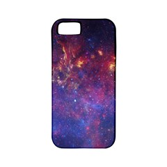 MILKY WAY CENTER Apple iPhone 5 Classic Hardshell Case (PC+Silicone)