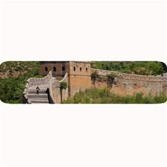 Great Wall Of China 3 Large Bar Mats
