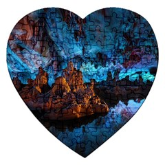 Reed Flute Caves 1 Jigsaw Puzzle (heart)