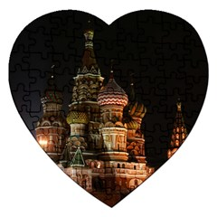 St Basil s Cathedral Jigsaw Puzzle (Heart)