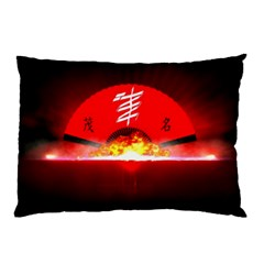 MaoMing Logo Pillow Cases (Two Sides)