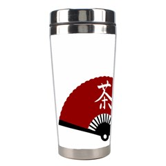 keep calm and drink tea - Asia Edition Stainless Steel Travel Tumblers