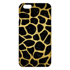 SKN1 BK MARBLE GOLD (R) iPhone 6 Plus/6S Plus TPU Case