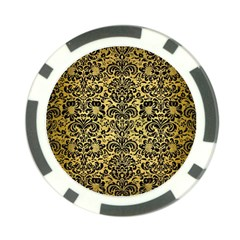 Damask2 Black Marble & Gold Brushed Metal (r) Poker Chip Card Guard