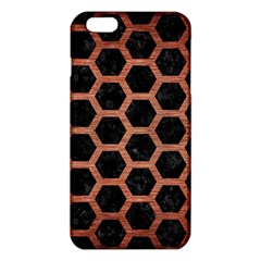 HXG2 BK MARBLE COPPER iPhone 6 Plus/6S Plus TPU Case