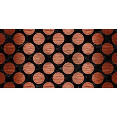 Circles2 Black Marble & Copper Brushed Metal You Are Invited 3d Greeting Card (8x4)