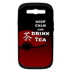Keep Calm And Drink Tea - dark asia edition Samsung Galaxy S III Hardshell Case (PC+Silicone)