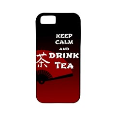 Keep Calm And Drink Tea   Dark Asia Edition Apple Iphone 5 Classic Hardshell Case (pc+silicone)