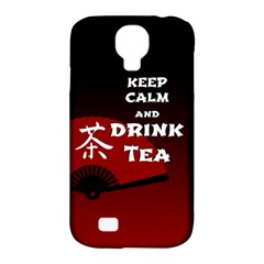 Keep Calm And Drink Tea - dark asia edition Samsung Galaxy S4 Classic Hardshell Case (PC+Silicone)