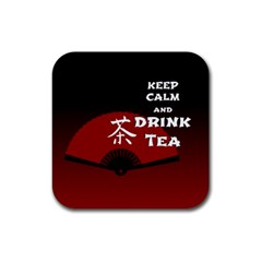 Keep Calm And Drink Tea   Dark Asia Edition Rubber Square Coaster (4 Pack)
