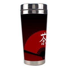 Keep Calm And Drink Tea   Dark Asia Edition Stainless Steel Travel Tumblers