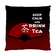 Keep Calm And Drink Tea   Dark Asia Edition Standard Cushion Case (two Sides)