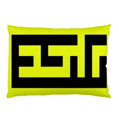 Black And Yellow Pillow Case (two Sides)