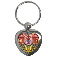 Last Of Key Chains (heart)