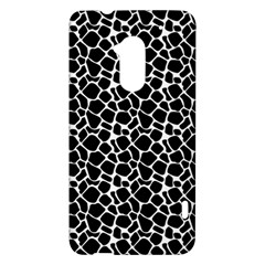 Animal Texture Skin Background HTC One Max (T6) Hardshell Case