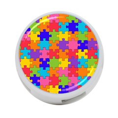 Funny Colorful Puzzle Pieces 4-Port USB Hub (One Side)