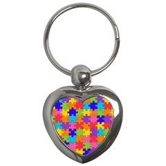 Funny Colorful Jigsaw Puzzle Key Chains (heart)