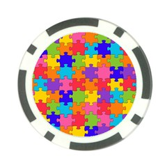 Funny Colorful Jigsaw Puzzle Poker Chip Card Guards