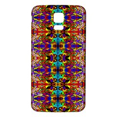 PSYCHO ONE Samsung Galaxy S5 Back Case (White)
