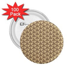 Braided Pattern 2.25  Buttons (100 pack)