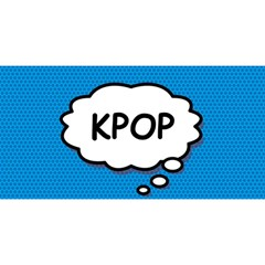 Comic Book Kpop Blue YOU ARE INVITED 3D Greeting Card (8x4)
