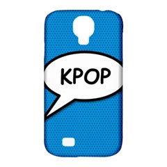Comic Book Shout Kpop (Blue) Samsung Galaxy S4 Classic Hardshell Case (PC+Silicone)