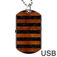 STR2 BK MARBLE BURL Dog Tag USB Flash (Two Sides)
