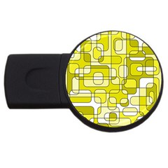 Yellow decorative abstraction USB Flash Drive Round (1 GB)