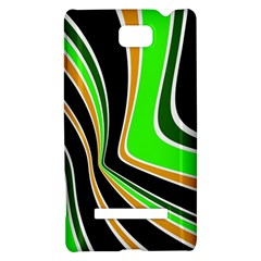 Colors of 70 s HTC 8S Hardshell Case
