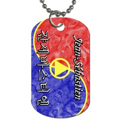 26 Jeansebastien Dog Tag (two Sided)