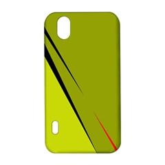 Yellow elegant design LG Optimus P970