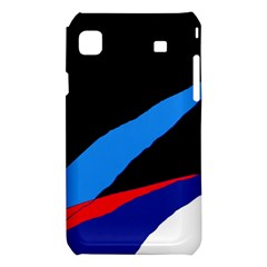 Colorful abstraction Samsung Galaxy S i9008 Hardshell Case
