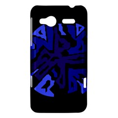 Deep blue abstraction HTC Radar Hardshell Case