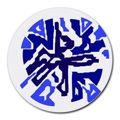 Deep blue abstraction Round Mousepads