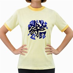 Deep blue abstraction Women s Fitted Ringer T-Shirts