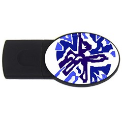 Deep blue abstraction USB Flash Drive Oval (4 GB)