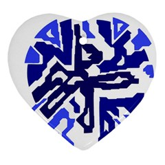 Deep blue abstraction Heart Ornament (2 Sides)