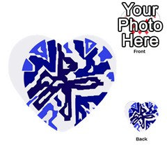 Deep blue abstraction Multi-purpose Cards (Heart)