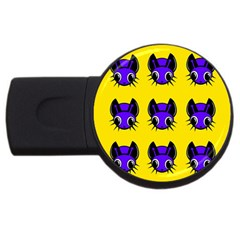 Blue and yellow fireflies USB Flash Drive Round (4 GB)