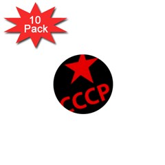 Russia 1  Mini Buttons (10 pack)