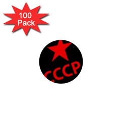 Russia 1  Mini Buttons (100 pack)
