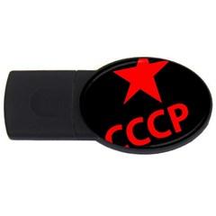Russia USB Flash Drive Oval (1 GB)