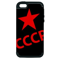 Russia Apple iPhone 5 Hardshell Case (PC+Silicone)